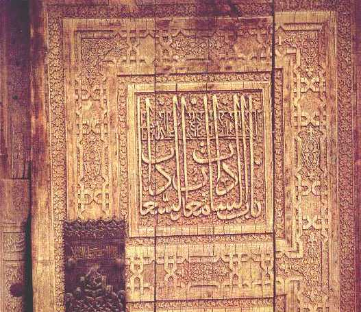 Мавзолей ходжа ахмеда Яссави.